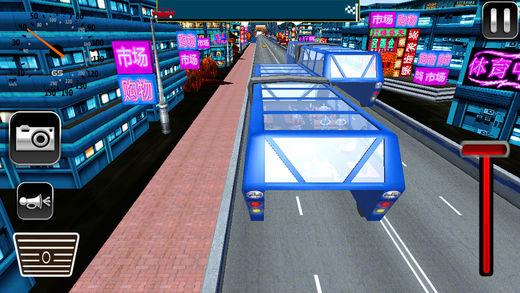 驾驶学校高架巴士3D