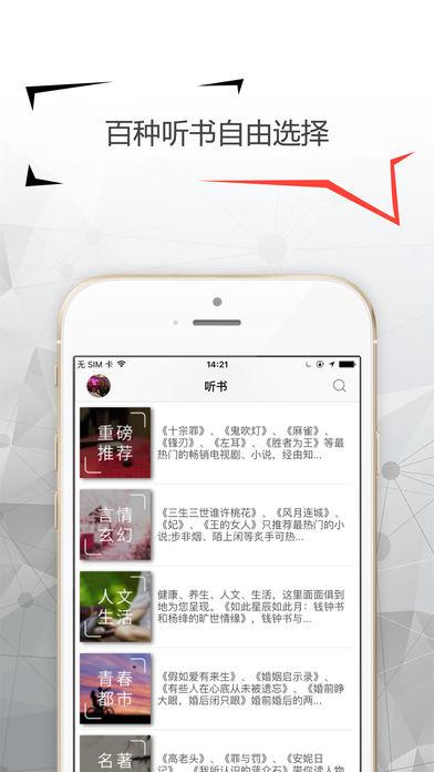 中国水利杂志