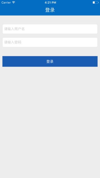 天津消防物联网