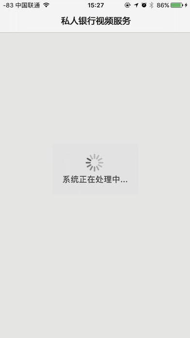 工银亚洲e通讯