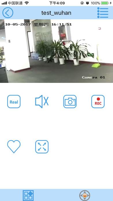 NVMS视频客户端