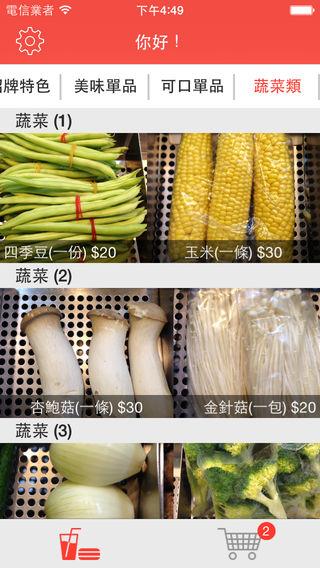 光明街鹹酥鸡 (BY 微碧智慧店面)