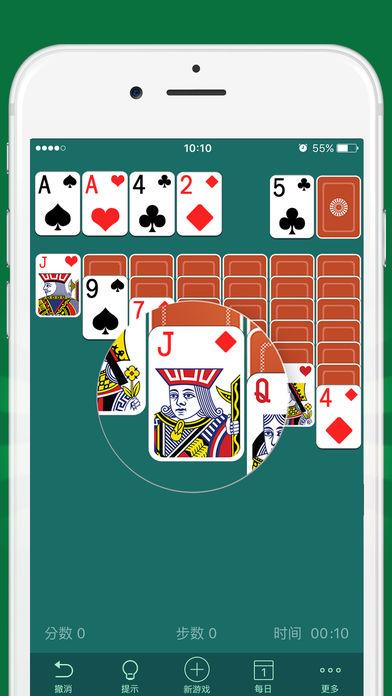 纸牌:经典纸牌接龙