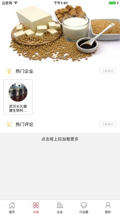 中国健康养生行业门户