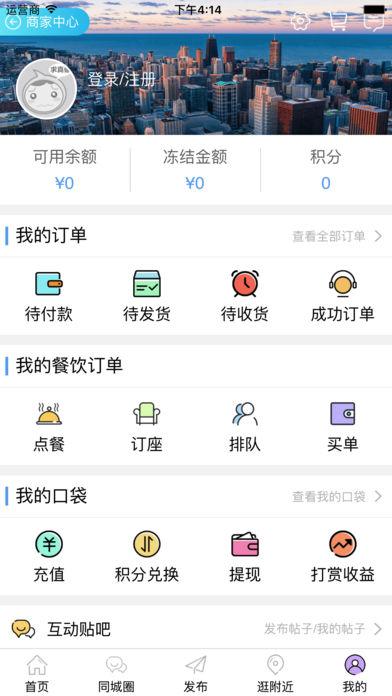 云南热线网