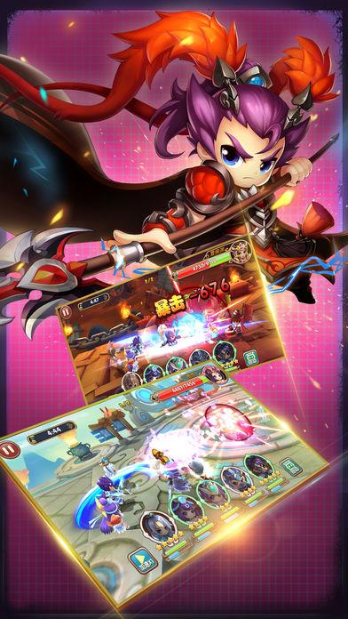 卡牌三国乱斗3D热血塔防游戏