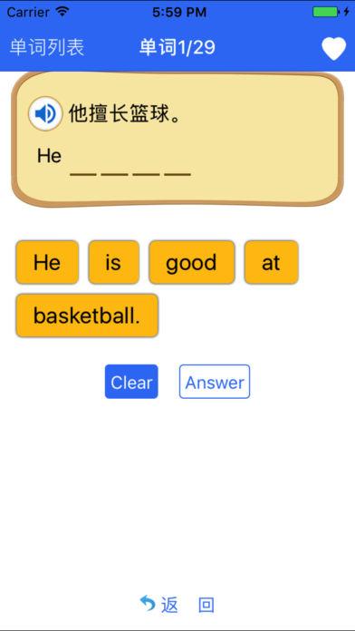 初中英语单词九年级