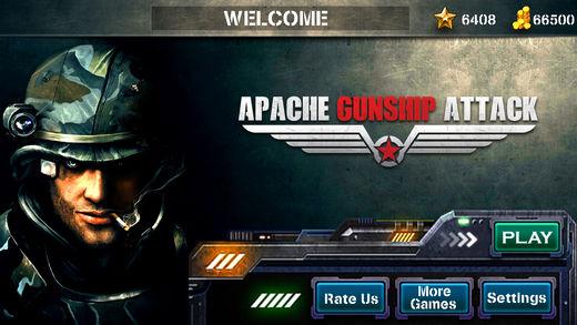 阿帕奇武装直升机攻击