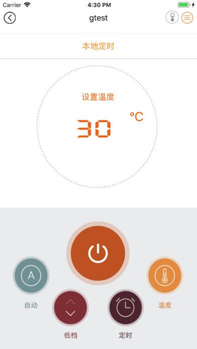德鲁伊取暖器