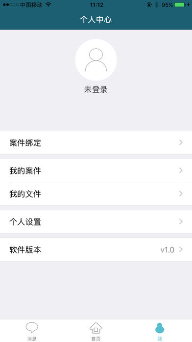 广州知识产权法院掌上法院