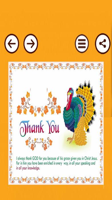 感恩节快乐卡