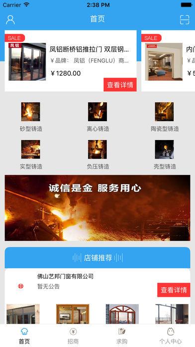 中国精密铸造门户网