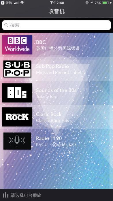 英语电台FM