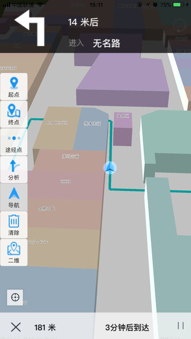 iMobile 室内导航
