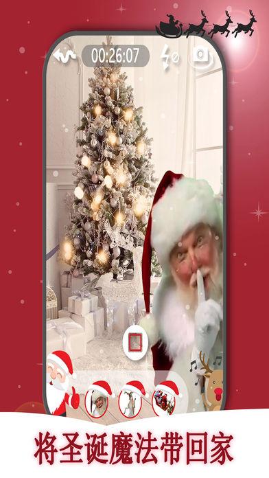 圣诞老人来了:一起拍视频