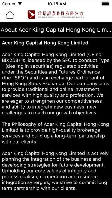 雅景证券股份有限公司