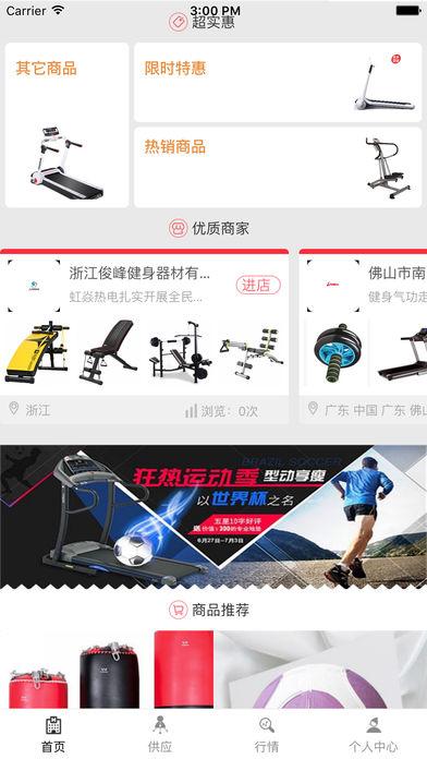 中国体育网. .