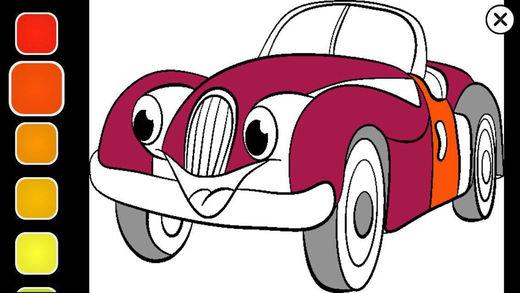 着色汽车和车辆