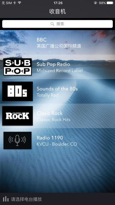 英语听力FM