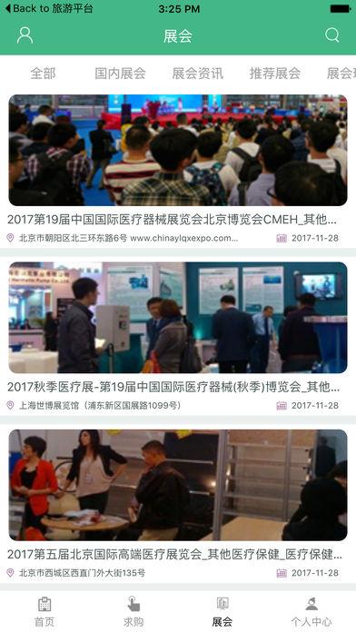 中国美容保健网.