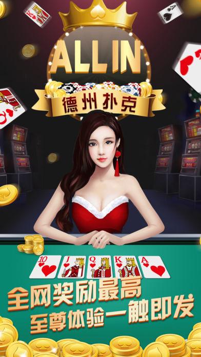 德州扑克(大奖赛)