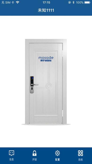 摩萨迪智能锁