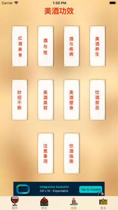红酒文化_中国红酒