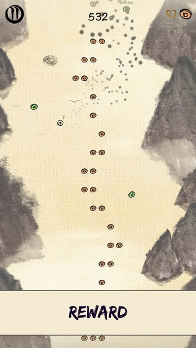 桃源仙境Infinity Scenery
