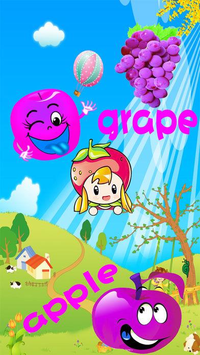 宝宝认识水果的儿童英语启蒙游戏