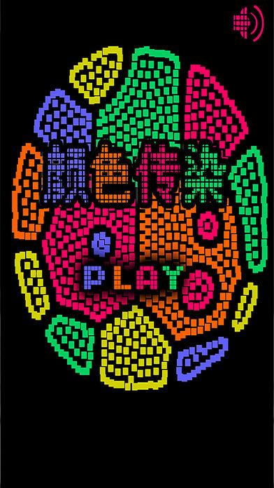 颜色传染 — 创新思维游戏