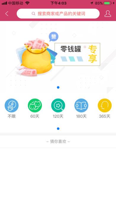 Len平台