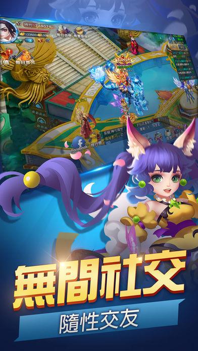 飘渺仙缘—交友仙侠MMORPG游戏