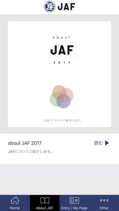 JAF採用