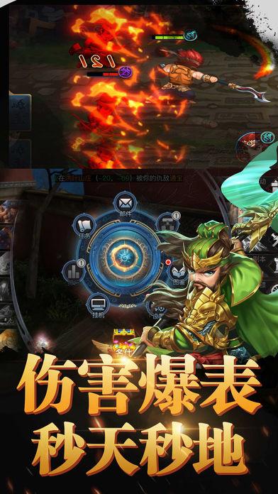 风云三国:策略卡牌游戏