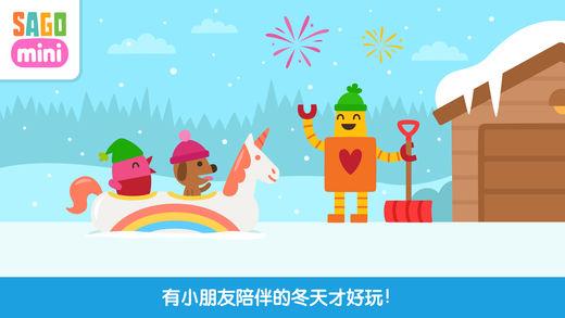 Sago Mini下雪天