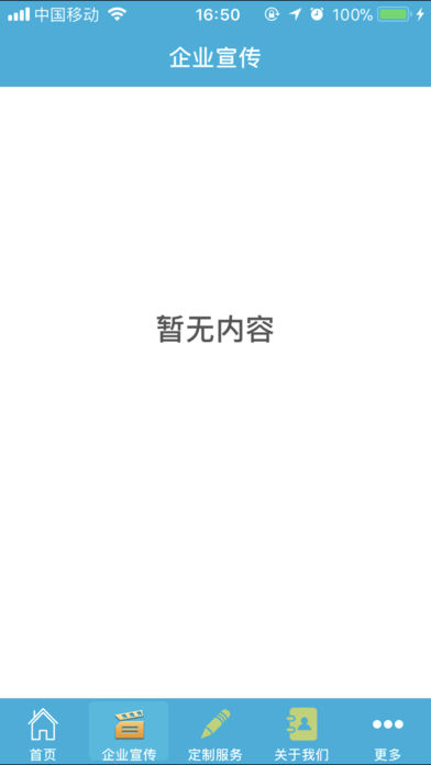 粤东家居商城