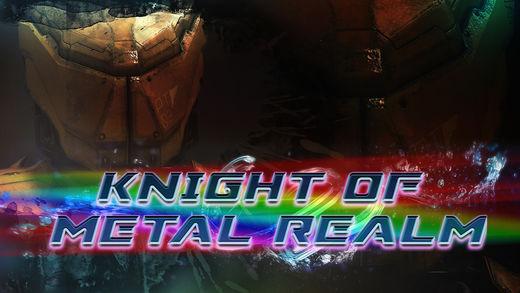 金属境界的骑士