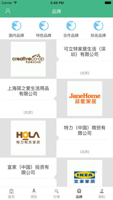 中国装饰装修工程网
