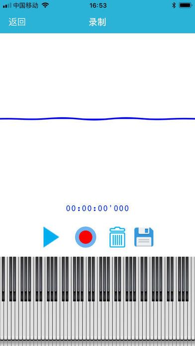 FreeKey钢琴