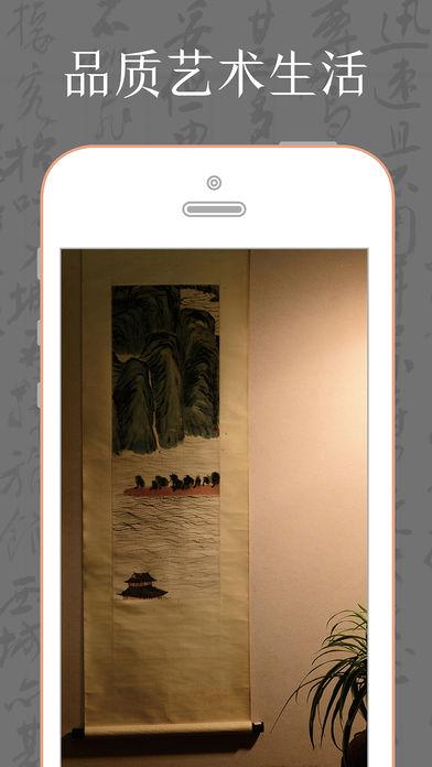 开拍—专业的艺术品网络拍卖平台