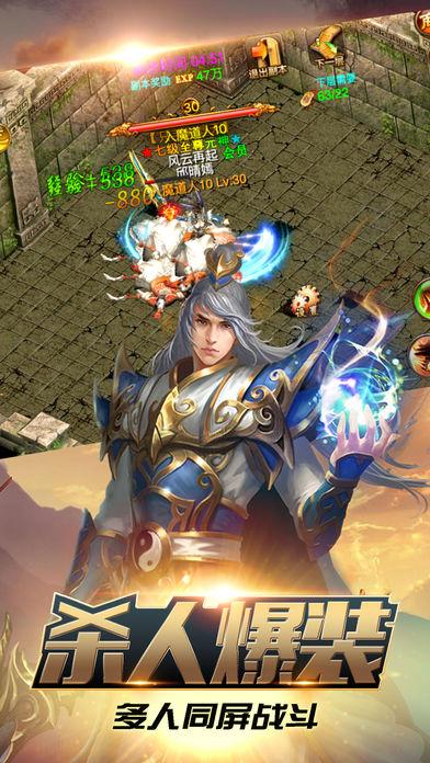 烈焰之光:超炫角色扮演动作游戏