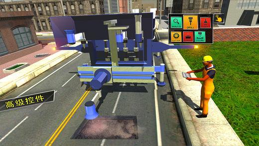 道路修复施工模拟器 3D