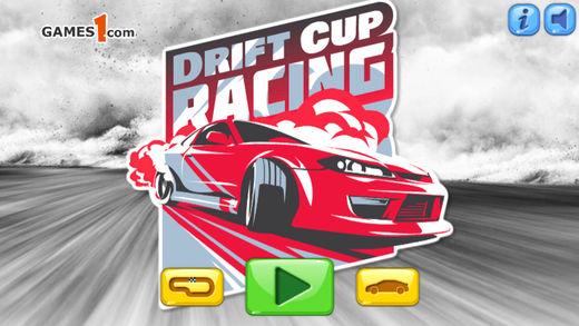 极速赛车:疯狂刺激
