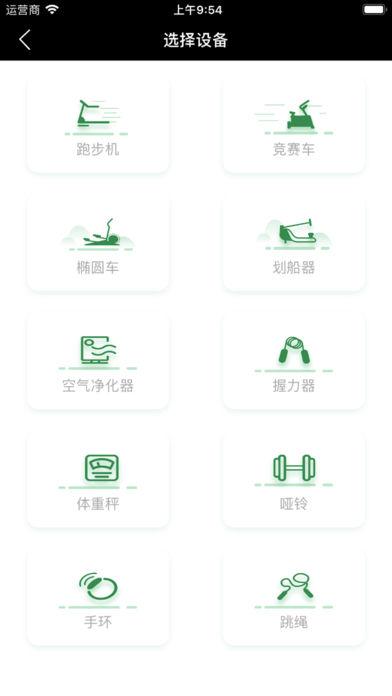 Ruht中文版