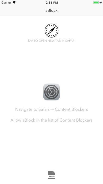 aBlock:广告拦截,净网大师