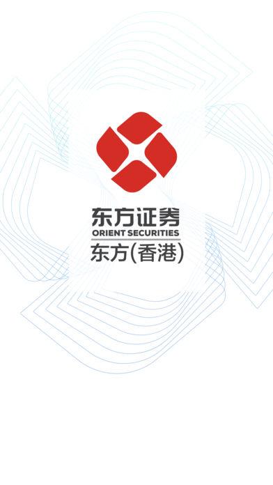 东方香港环球易