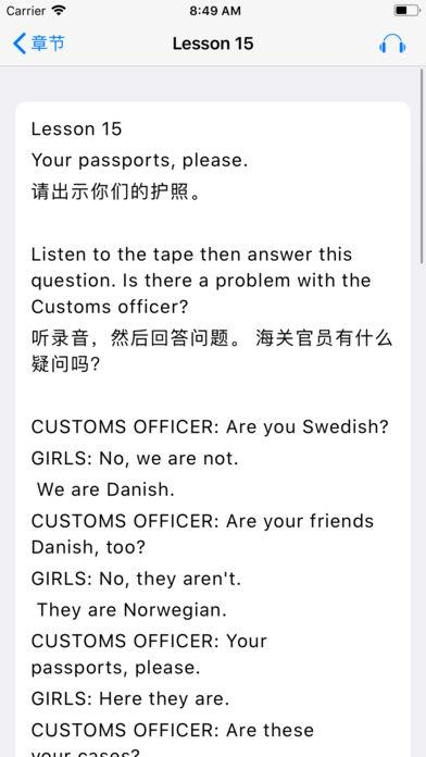 新概念英语1