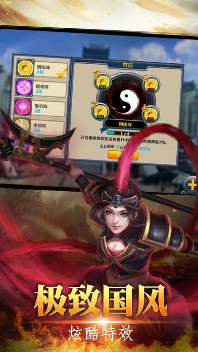 三国风云—卡牌游戏