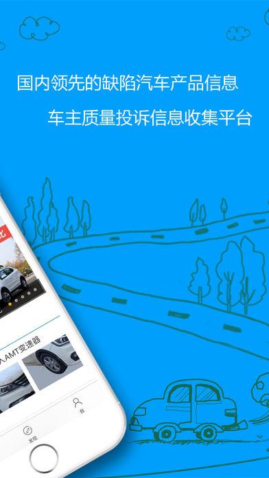 车质网(官方)