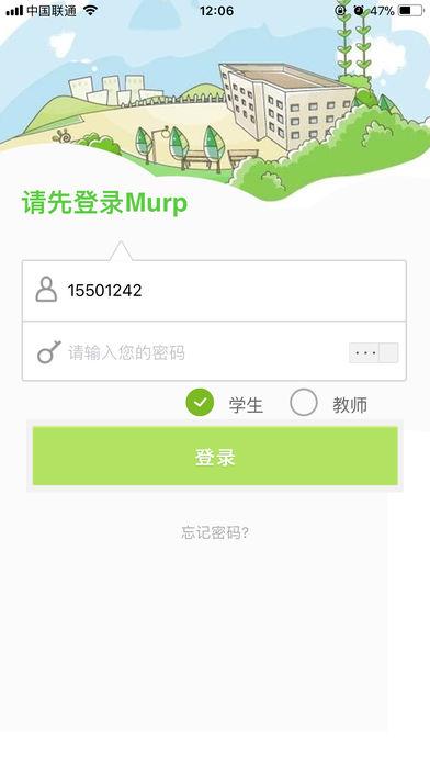 M江苏商贸
